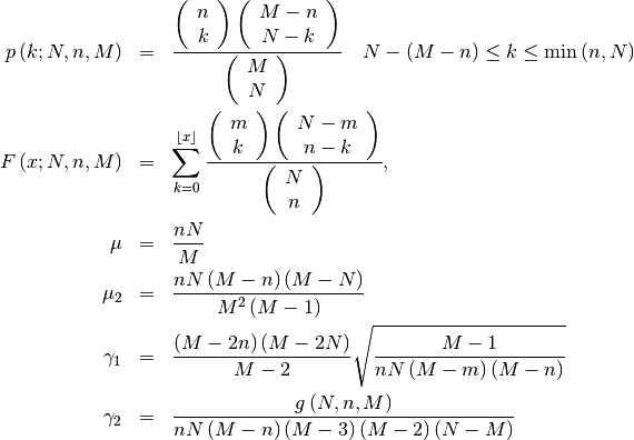 Discrete Statistical Distributions — SciPy v0 10 Reference Guide (DRAFT)